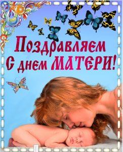 1385096185_bezymyannyj