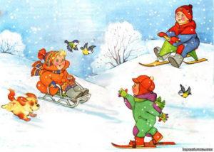 Безопасность зимних развлечений ф.2
